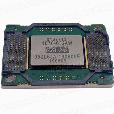 DMD-чип 1076-632AW/Матрица 1076-632AW - фото 1
