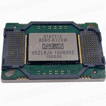 DMD-чип 8060-6329W/Матрица 8060-6329W