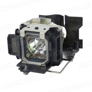 Лампа для проектора SONY VPL-EX3 - фото 1