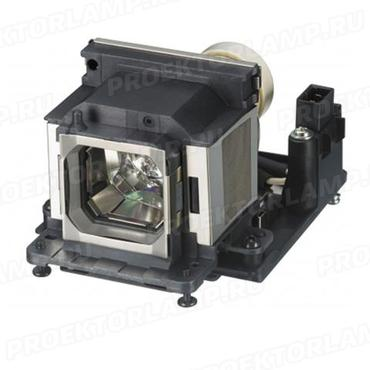 Лампа для проектора SONY VPL-SW630C - фото 1