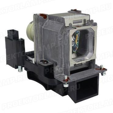 Лампа для проектора SONY VPL-EX575 - фото 2