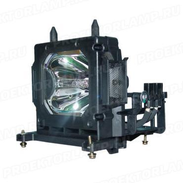 Лампа для проектора SONY VPL-HW30ES - фото 1