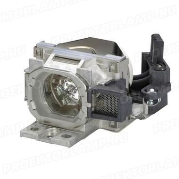 Лампа для проектора SONY VPL-MX25 - фото 1
