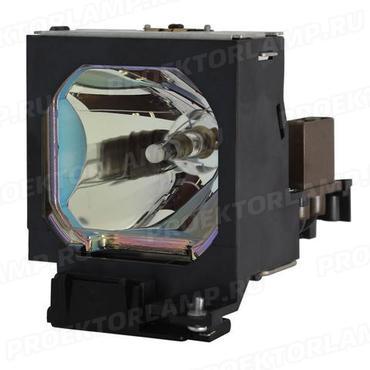 Лампа для проектора SONY VPL-PX20 - фото 1