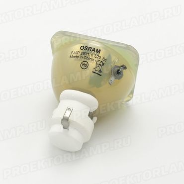 Лампа Osram P-VIP 260/1.0 E20.6d - фото 3