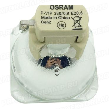 Лампа Osram P-VIP 280/1.0 E20.6d - фото 2