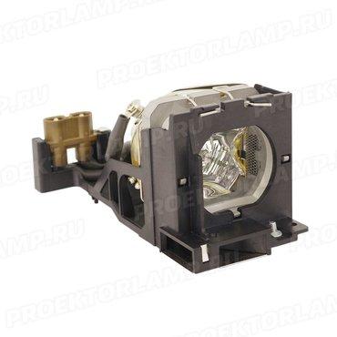 Лампа для проектора TOSHIBA TLP S10 - фото 1