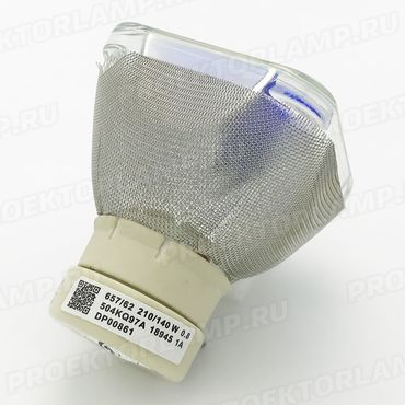Лампа Philips UHP 210/140W 0.8 E19.4