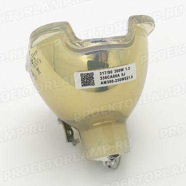 Лампа Philips UHP 300/250W 1.3 E21.8 - фото 3
