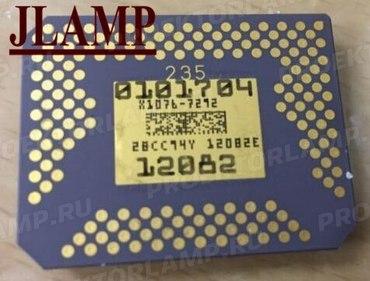 DMD-чип X1076-7272/Матрица X1076-7272 - фото 1