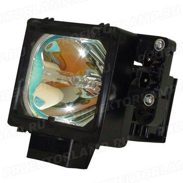 Лампа для проектора Sony Kdf-60Wf655K - фото 1