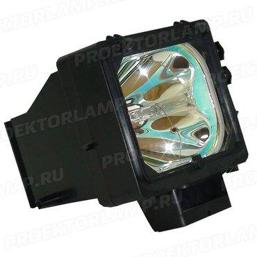 Лампа для проектора Sony Kdf-60Wf655K - фото 2