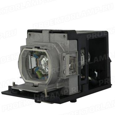 Лампа для проектора TOSHIBA TLP XC3000A - фото 3